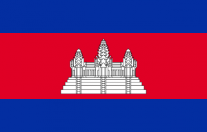 Cambodia National Flag