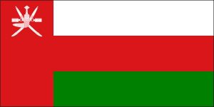 National flag of Oman