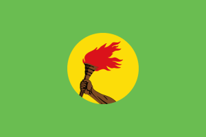 National Flag of Zaire